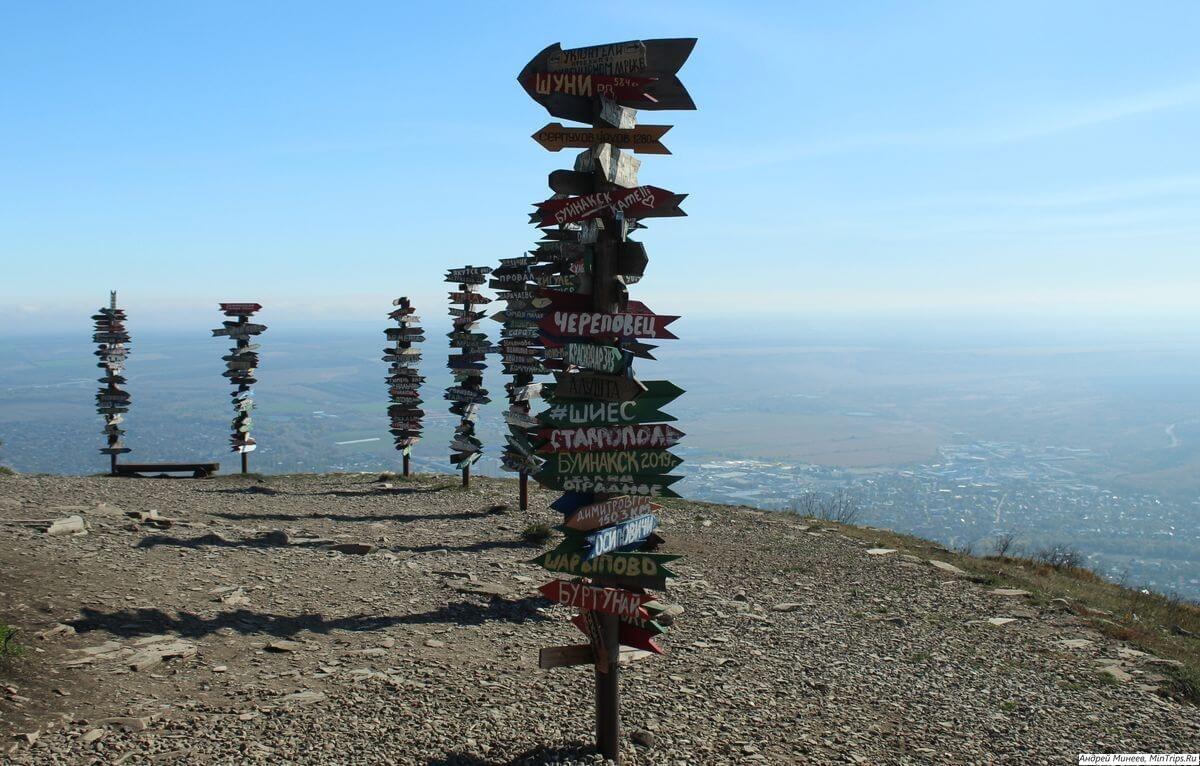 гора Машук столбы