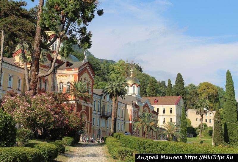 достопримечательности Абхазии - Новоафонский монастырь